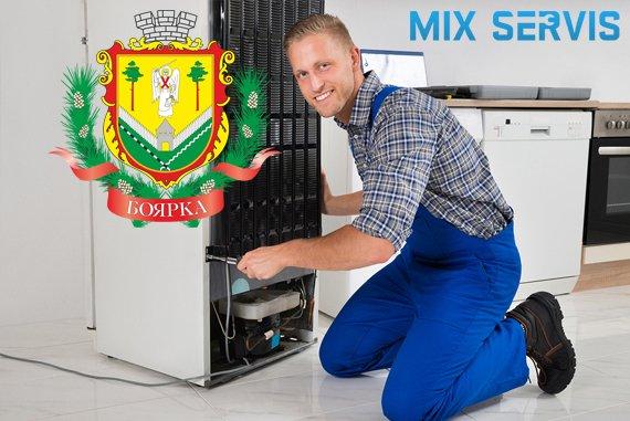 ремонт холодильника Боярка