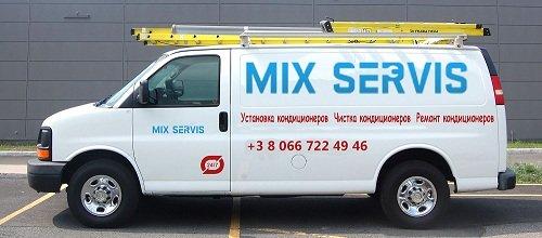 подключение бойлера MIX-SERVIS